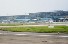 至2050年内排机场游客吞吐量1亿人次