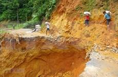 越南北部山区各省市遭特大暴雨洪水袭击