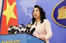 越南要求马来西亚查明真相并严厉处置执法致死一名越南渔民的执法人员