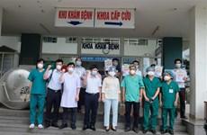 新冠肺炎疫情:岘港市新增23例治愈病例