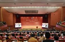 第四届21世纪彬龙和平大会面向缅甸民族团结