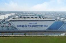 越南仍是三星的全球制造基地