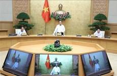 政府常务委员会就未来阶段机构及社会发展计划草案进行讨论