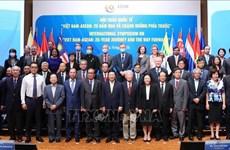"""""""越南与东盟:过去25年和未来征程""""国际视频研讨会召开"""