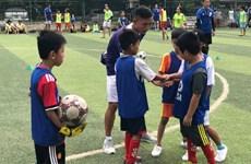 欧洲足球俱乐部联盟在越南开展在线培训计划