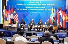 2020年东盟年:努力促进一个齐心协力、主动适应挑战的东盟共同体