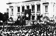 建设与发展国家过程中弘扬八月革命精神