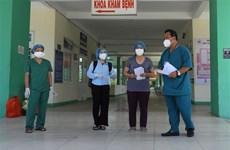 岘港市新增2例新冠肺炎治愈病例
