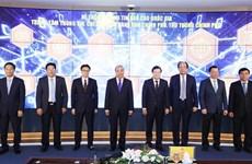 越南政府总理阮春福:推进数字政府发展,逐步消除浪费腐败
