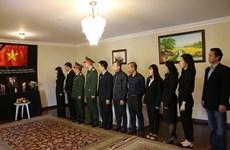 原越共中央总书记黎可漂吊唁仪式在巴西举行