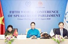 国会主席阮氏金银:议会多边外交继续成为巩固互信和增进互相了解的重要工具
