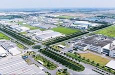 永福省各工业区逾84%项目投入运行