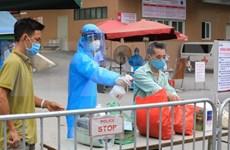 越南新增14例新冠肺炎确诊病例 累计确诊病例破千
