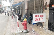新冠肺炎疫情:胡志明市出现一例复阳病例