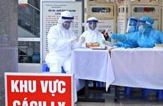 20日上午河内新增一例新冠肺炎确诊病例