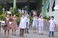 岘港市海州综合医院正式被取消封锁令