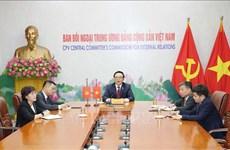 增进越南与多米尼加两党、两国人民之间的传统友谊
