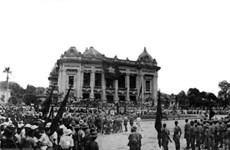 阿尔及利亚媒体盛赞1945年八月革命的历史性意义