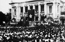 夺回河内政权的总起义——八月革命的重大历史事件