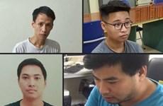 涉嫌跨境挪用他人财产罪的嫌疑人被抓