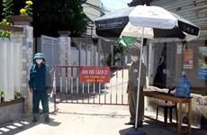 越南岘港市新增2例新冠肺炎病例 累计确诊病例1009例