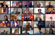 东盟成立53周年纪念仪式在美国举行
