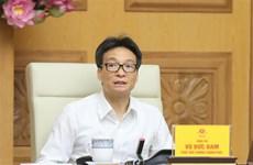 岘港与广南新冠肺炎疫情已得到控制