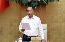 若完成公共投资资金到位工作目标越南经济增长率可增加1%