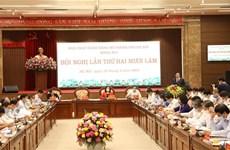 越共河内市第十六届委员会第25次会议召开