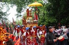 阮春福要求富寿省将旅游业确定为今拳头产业