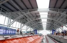 胡志明市的公共投资实际到位资金达47.6%