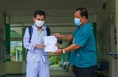 8月22日上午越南无新增新冠肺炎确诊病例 累计治愈病例547例