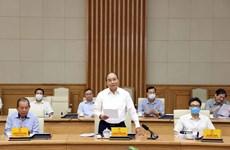 越南政府党组对胡志明市党内文件草案提出意见