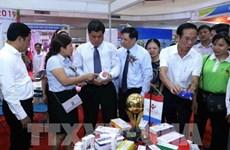 2020年越南国际农业展将于12月举行