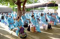 越南新增6例新冠肺炎确诊病例  新增康复病例20例