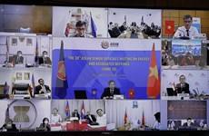 第38届东盟能源高级官员会议召开