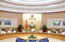 越南政府:决不让经济社会发展活动中断