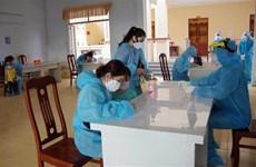 24日越南无新增新冠肺炎确诊病例
