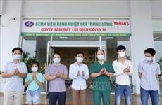 新冠肺炎疫情:越南新增治愈出院病例10例