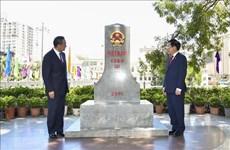 越通社评选一周要闻(2020.8.17-2020.8.23)