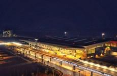 广宁省改善投资环境、提升竞争力