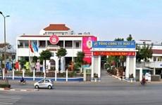 越南十号制衣总公司获得渣打银行的融资支持