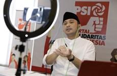 印尼团结党代理总主席宣布参加2024年总统竞选