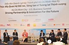 胡志明市与美国企业论坛:促进伙伴关系和创新  走向繁荣未来