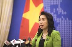 越南外交部发言人黎氏秋姮:越南强烈谴责在菲律宾发生的恐怖爆炸事件