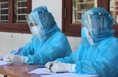 越南一次以上新冠病毒检测结果呈阴性反应的有146例