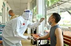 越南岘港市新增7例新冠肺炎确诊病例