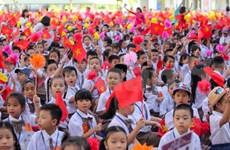 2020-2021学年开学典礼将于9月5日上午在全国举行