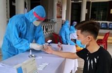 胡志明市在新冠肺炎疫情背景下努力推进经济发展