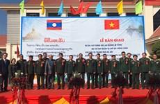 不断培育和增进河内与老挝各地方之间的关系